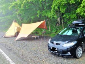 幅取りすぎキャンプ
