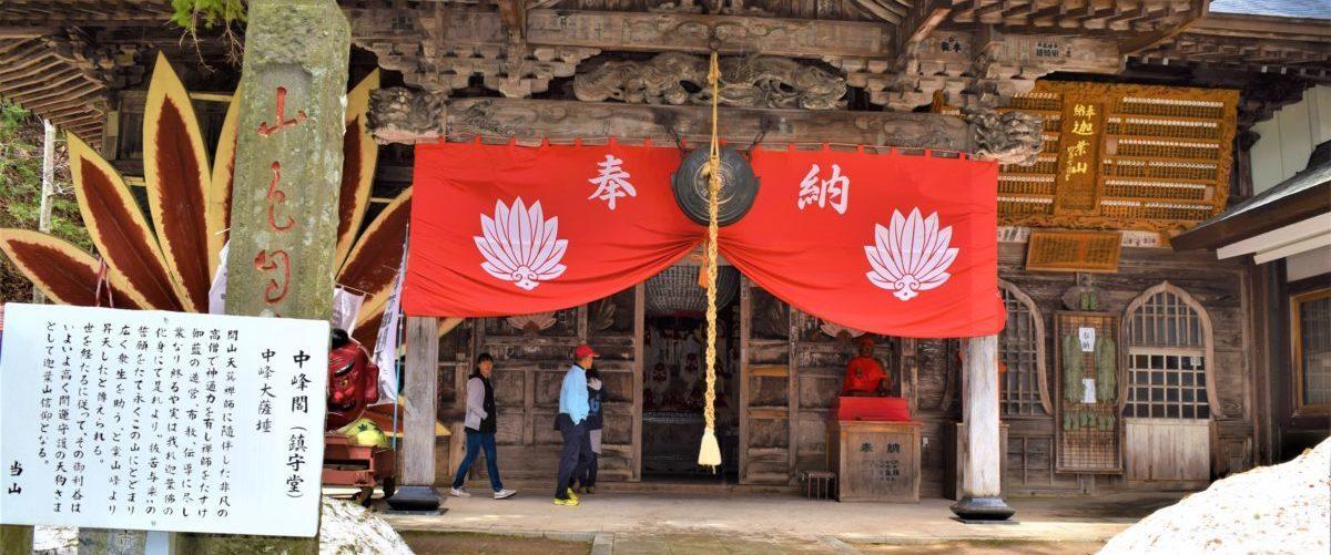 迦葉山のお寺