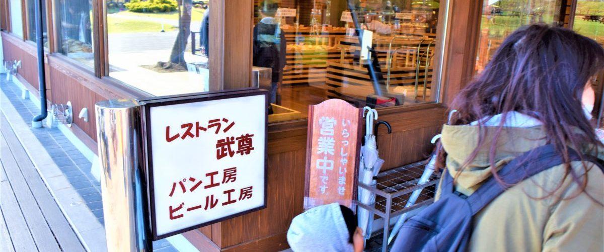 川場田園プラザのパン屋