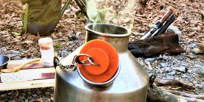 ケリーケトルでお湯を沸かす