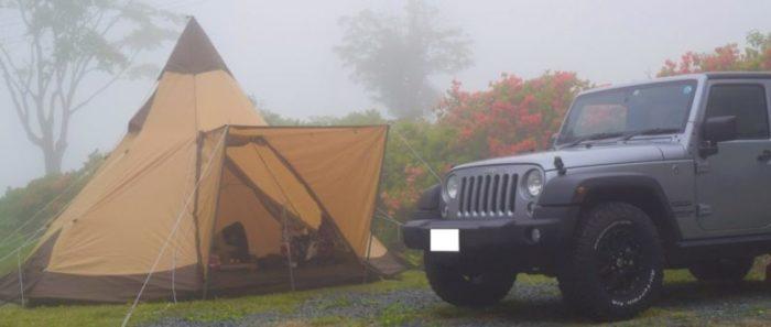 霧が濃いオートキャンプサイト