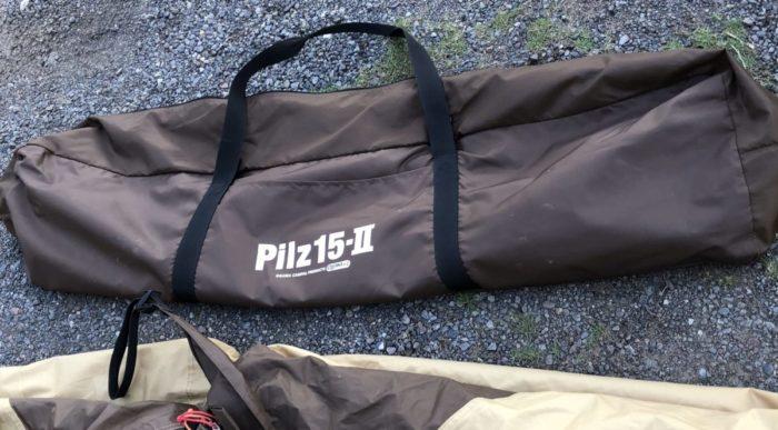 ピルツ15の収納袋