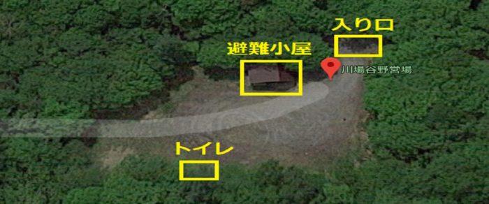 川場谷野営場を上から見た画像