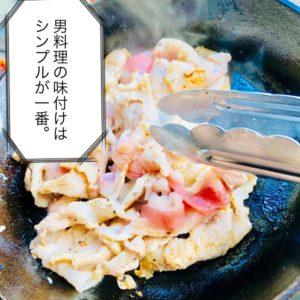シンプルに肉を焼く。