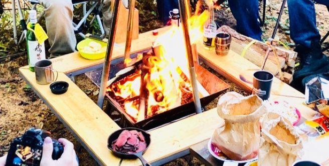 焚き火台:家族で焚き火