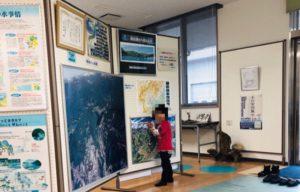 相俣ダム資料館