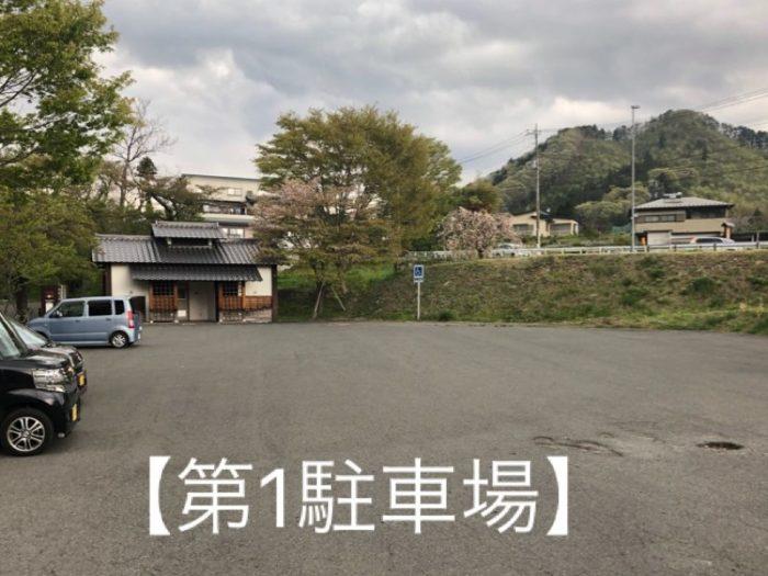 赤谷湖の第一駐車場