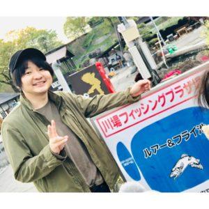 川場フィッシングプラザとFujiya
