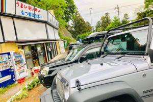 永井食堂とジープ