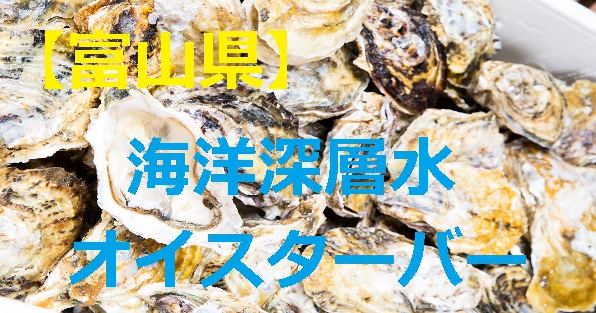 牡蠣ノ星トップ