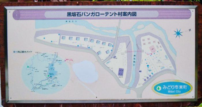 黒坂石バンガローテント村の案内図