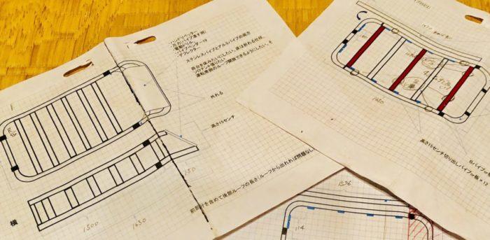 ルーフキャリアの設計図