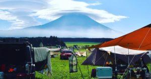 ふもとっぱらキャンプ場で家族キャンプ