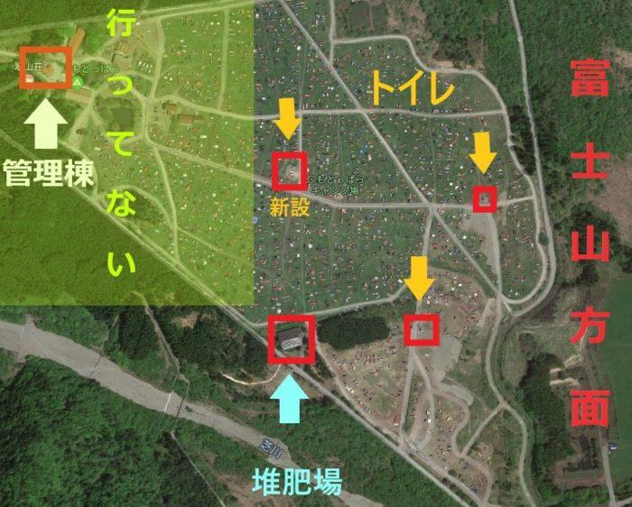 ふもとっぱらキャンプ場の上空マップ