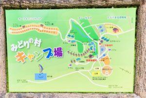 みどりの村キャンプ場のマップ
