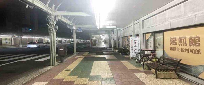 前橋駅の道