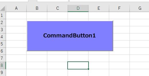 ボタンのカラー、フォント名とサイズとスタイルを変更