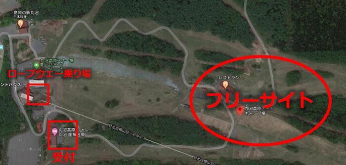 丸沼高原の航空写真