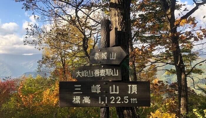 三峰山の山頂
